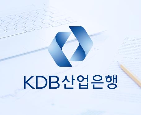 KDB 산업은행